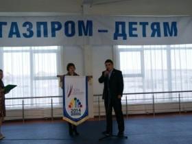 Аркауловский сельсовет приняла эстафету символа(штандарта) Года культуры!