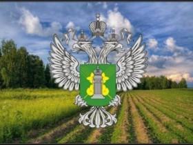 Управление Россельхознадзора по Республике Башкортостан будет проводить проверки соблюдения земельного законодательства в отношении физических лиц