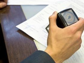 Рекомендуем физическим лицам до 1 апреля 2017 года подать заявление об использовании льгот по налогам на имущество за 2016 год