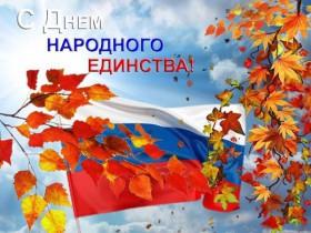 Уважаемые жители сельского поселения Аркауловский сельсовет !